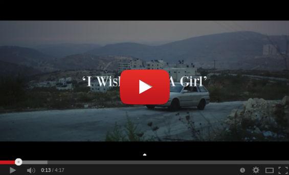 videoclip-thevaccines-wishiwasagirl